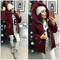 Куртка парка женская (305) зима ,бордовый