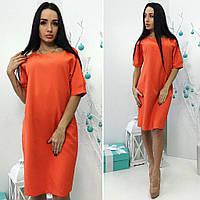 Платье женское, модель 700, оранжевый