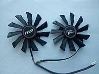 Вентилятор №36 кулер для видеокарты MSI HD7850 GTX 750 ti 760 770 780 ti R9 280X 290x Twin Frozr PLD10010S12HH