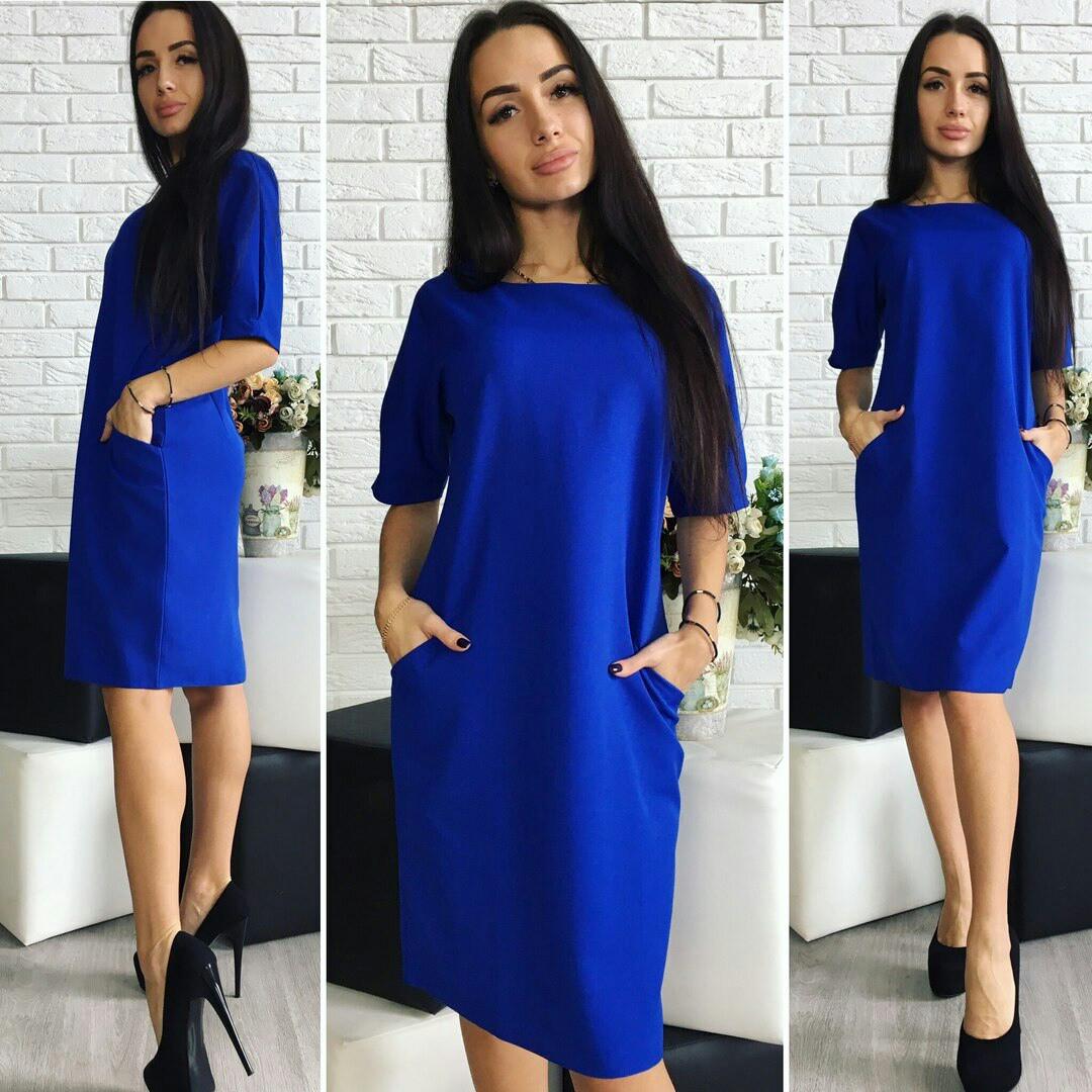 Платье женское, модель 700, электрик