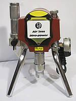 Окрасочный аппарат безвоздушного распыления DP-6385