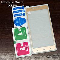Защитное 2,5D стекло для LeEco Le Max 2 (X820) (gold silk)