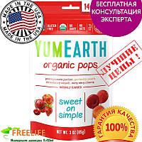 Органические натуральные фруктовые конфеты-леденцы на палочке, Ассорти, 14 шт в упаковке, Yummy Earth, США, купить, цена, отзывы