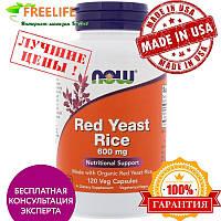 Now Foods, Красные рисовые дрожжи, 600 мг, 120 капсул на растительной основе