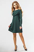 Темно-зеленое платье А-силуэта с рюшами