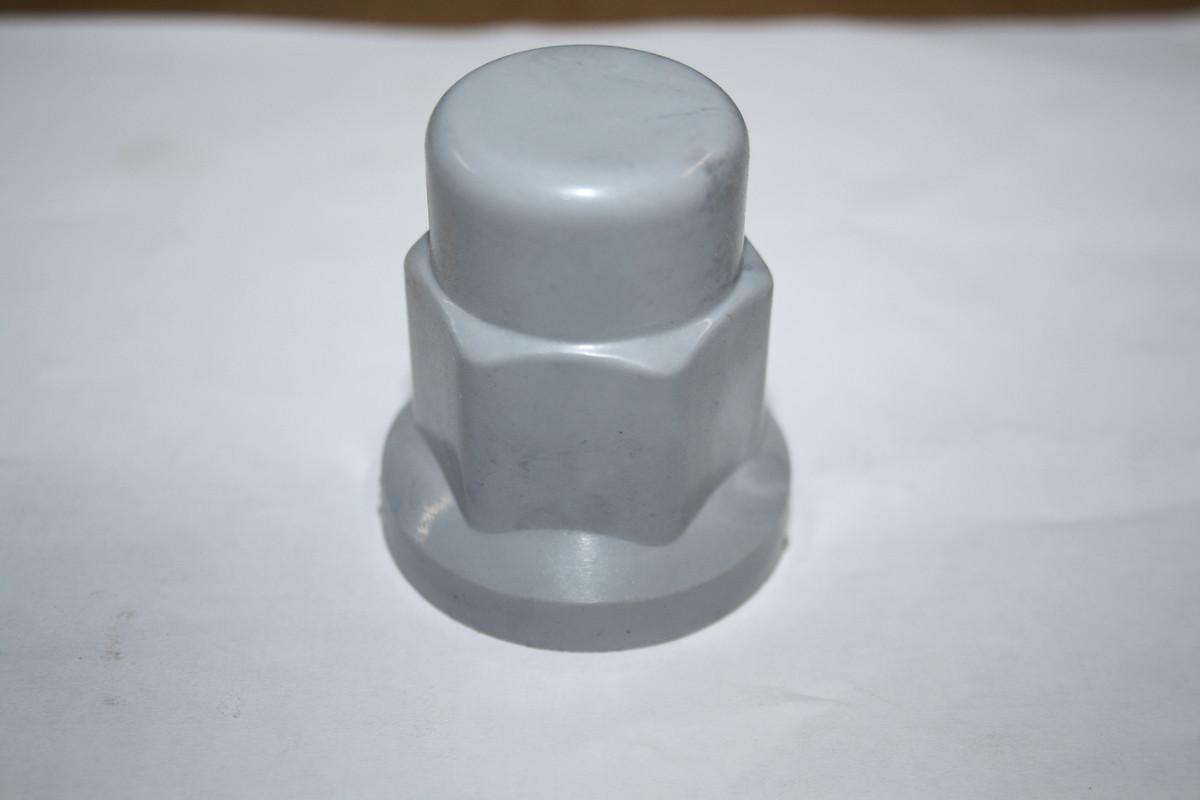 Колпачок на гайку 33 серый удлиненный