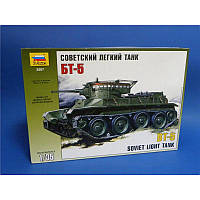 ZVE3507 BT-5 WWII Soviet light tank (код 200-107873)
