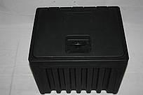 Инструментальный ящик 50 литров