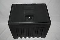 Инструментальный ящик 60 литров