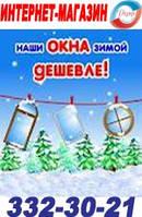 Окна Киев Недорого, Застеклить Лоджию, Застеклить Балкон Недорого, Остекление Балкона с Выносом в Киеве!