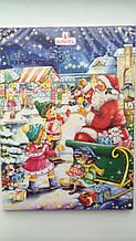 Адвент календарь шоколадный Германия 75г