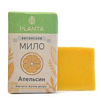 PLANTA Мыло Planta Апельсин 100 гр.