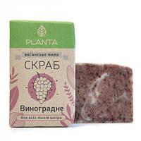 PLANTA Мыло-скраб Planta Виноградное 100 гр