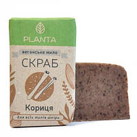 PLANTA Мыло-скраб Planta Корица,100 гр