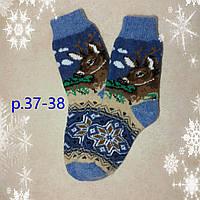 Женские новогодние носки с оленями, р. 37-38, синие