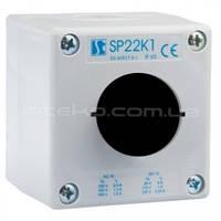 Пост управления 1-местный пустой 1-сальник M20 Spamel SP22K100