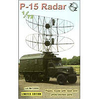 P-15 Soviet radar vehicle, plastic/resin/pe (код 200-266160)