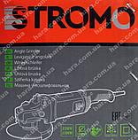 Болгарка Stromo SG2300, фото 9