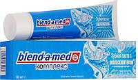 Зубная паста Blend-a-med 150мл комплит с ополаскивателем свежесть трав и мята 1/6/24