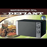 Микроволновая печь DEFIANT DMW-722B