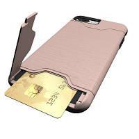 Ударопрочный удобный Слот для карты Жесткий задний Чехол для iPhone 8 плюс 4381