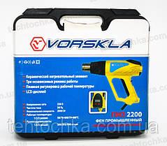 Фен промисловий Vorskla ПМЗ 2200, фото 3
