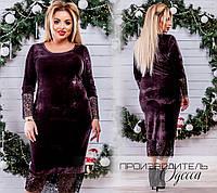 Приталенное платье Дениз из стрейч бархата