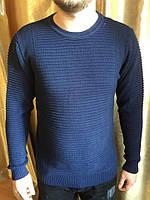 Мужской однотонный свитер турецкого производства