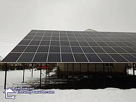 Мережева СЕС 30 кВт м. Буськ