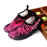 Дышащая повседневная обувь для пляжа фитнеса дайвинга Чёрный и розовый