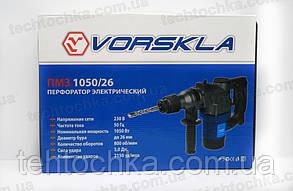 Перфоратор Vorskla ПМЗ 1050 - 26, фото 3