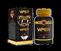 Gold Star Viper 90 капс.