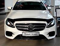 Дефлектор капота (мухобойка) Mercedes E-Class 2016-