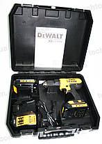 Аккумуляторный шуруповерт DeWALT DCD771C2, фото 2