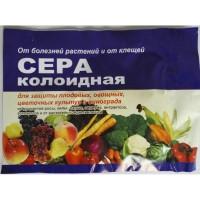 Фунгицид Сера Коллоидная 25 г ( бумажный пакет) (лучшая цена купить оптом и в розницу)