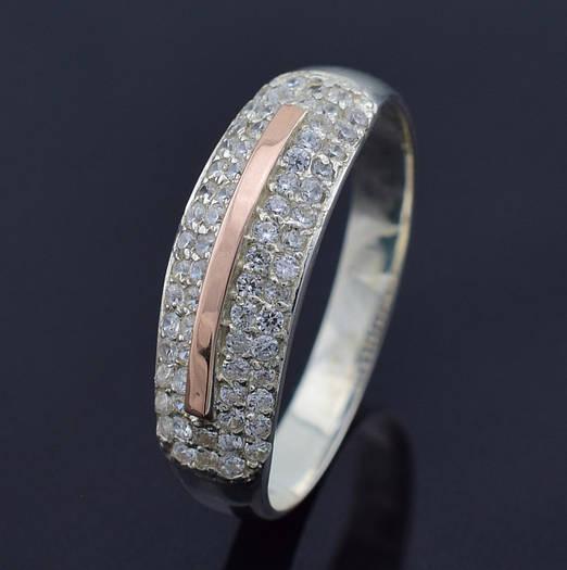 """Серебряное кольцо с золотой пластиной """"Сандра"""", размер 16, серебро 2.2 г, золото 0.06 г"""