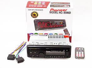 Магнитофон без CD Pioneer 8506
