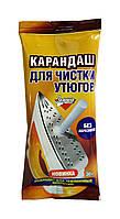 Карандаш для чистки утюгов Золушка без абразивов для тефлоновых покрытий - 30 г.