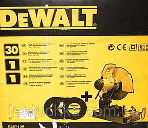 Металорез DeWALT D28710, фото 2