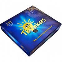 Игра Thinkers 12+ (английский язык), Thinkers