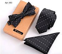 Подарочный черный набор : галстук, платок, бабочка