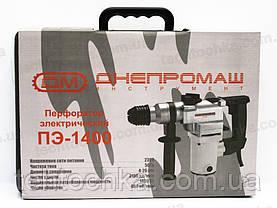 Перфоратор Днепромаш ПЭ - 1400, фото 3