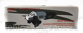 Болгарка Днепромаш МШУ 230 - 2400, фото 2