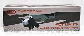 Болгарка Днепромаш МШУ 125 - 1170, фото 2