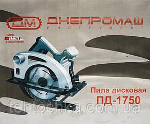 Циркулярка  Днепромаш ПД - 1750, фото 2