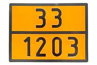 "Таблица для опасного груза ADR ""Бензин"" BORG HICO"
