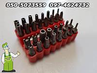 Набор специальных насадок Technics 33 шт., качественный набор насадок для отвертки, дрели или шуруповёрта