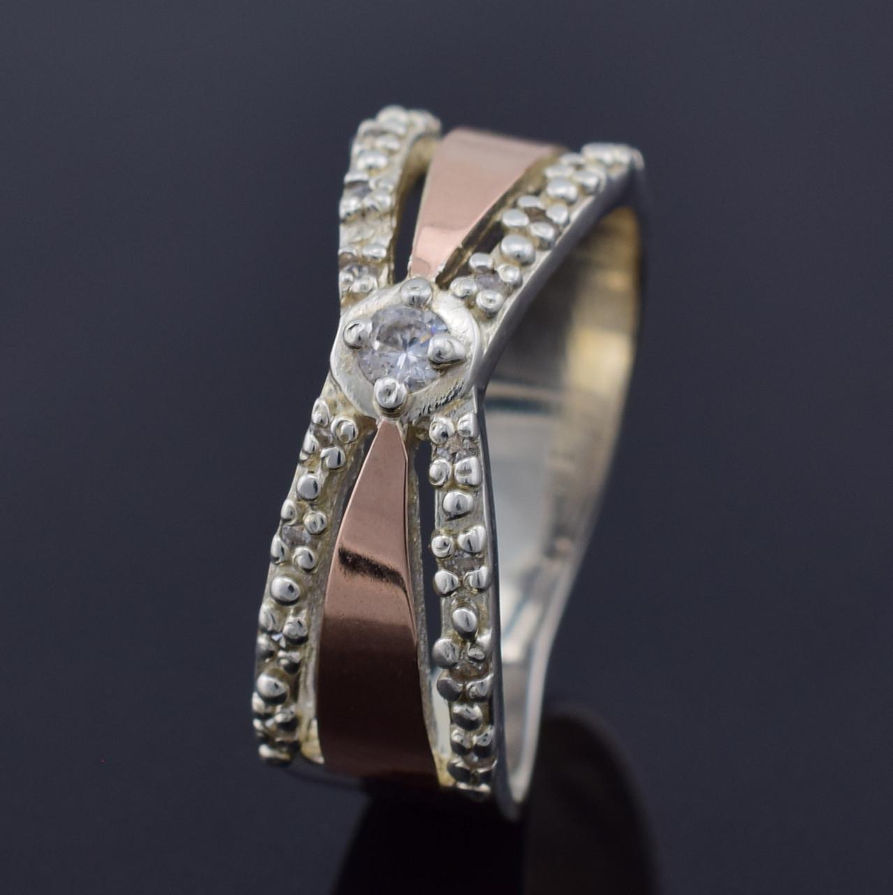 """Серебряное кольцо """"Канди"""", вставка белыефианиты, вес 4.9 г, размер 16"""
