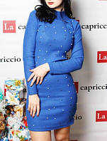 Стильное женское платье с бусинками (цвет электрик)/ Платье женское теплое