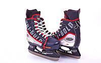 Коньки раздвижные детские хоккейные PVC  (р-р 32-35, лезвие-сталь)